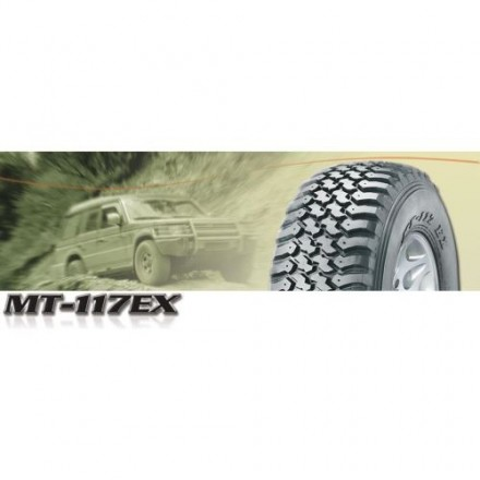 Anvelopa Off Road Vara 31/10.5 R15 SILVERSTONE MT-117 EX WSW